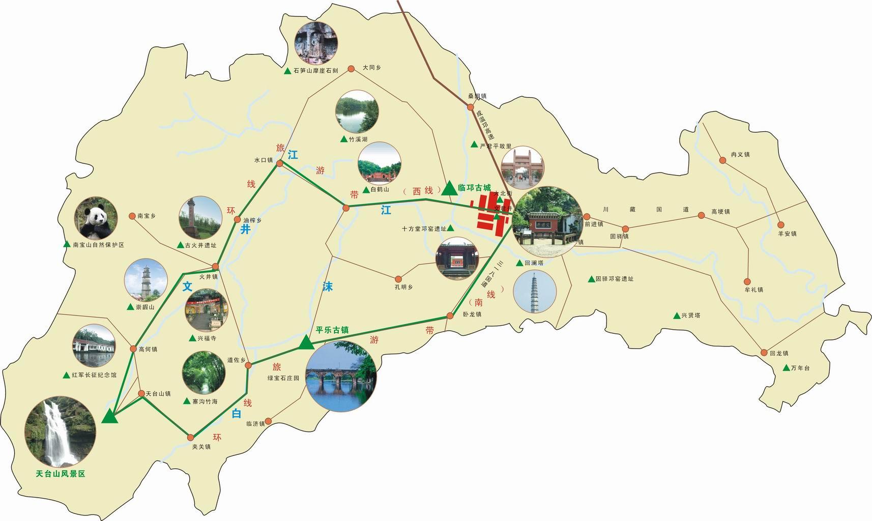 天台山旅游路线图