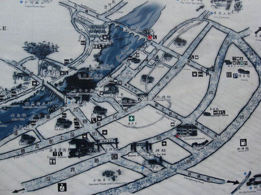 平乐古镇旅游地图