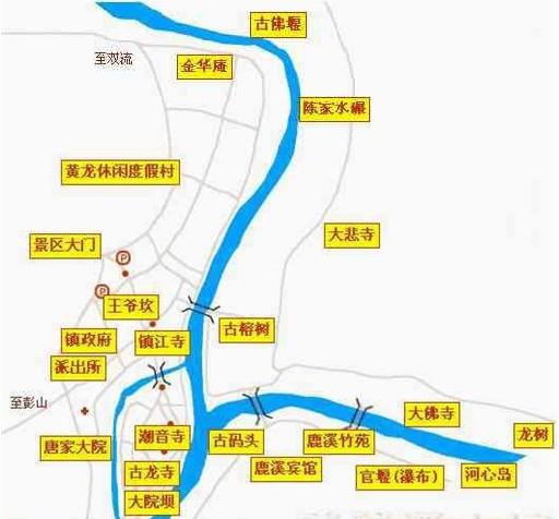 黄龙溪古镇地图