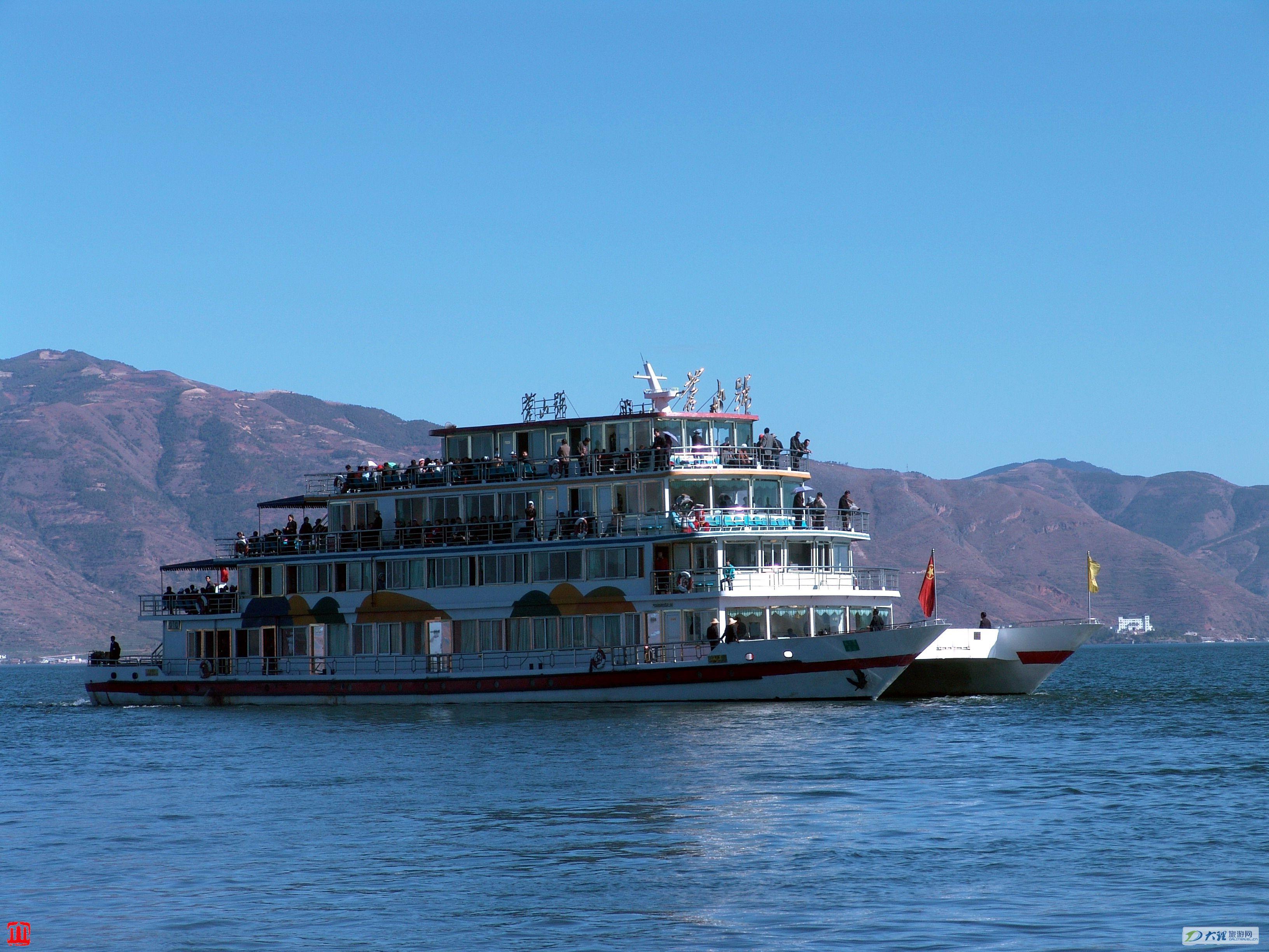 大理洱海游船