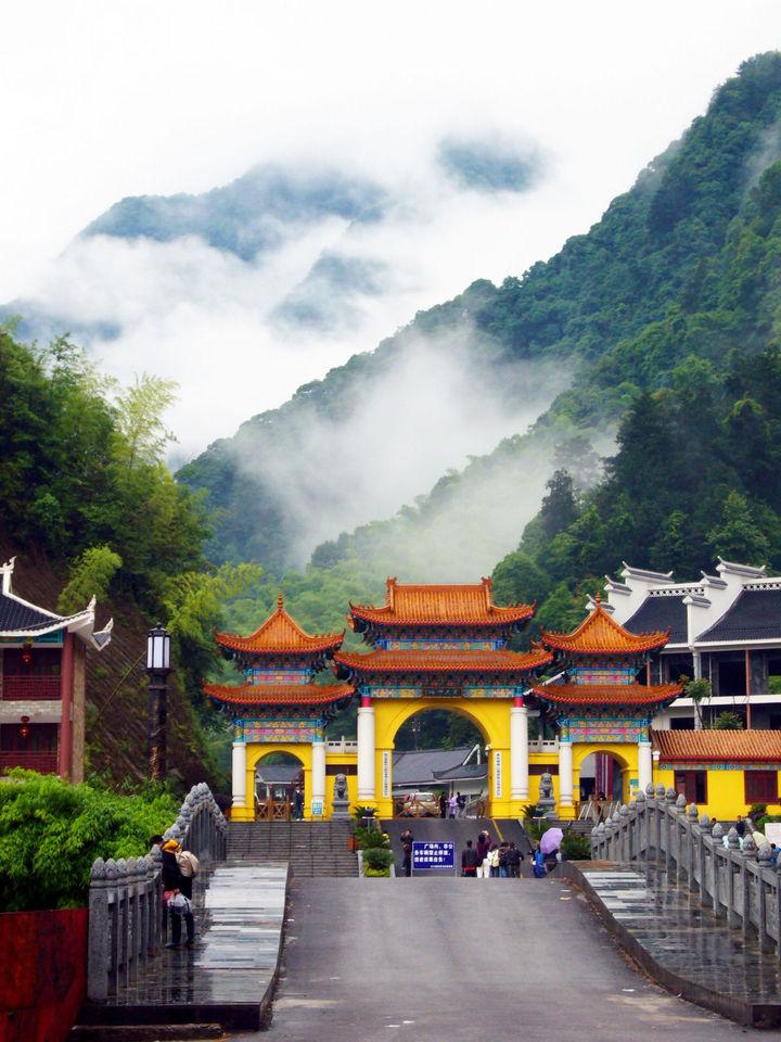 贵州梵净山风景名胜区 高清图片
